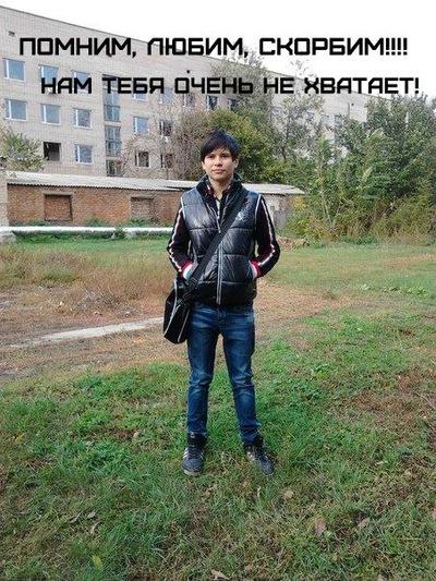 Катя Сущенко, 14 сентября , Астрахань, id206519302