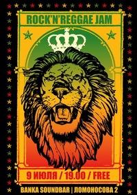 16.07.14 Reggae~Jam в Soundbar Banka в 21:00