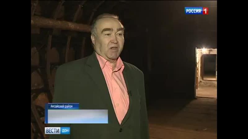 Бункер времен холодной войны в Аксае