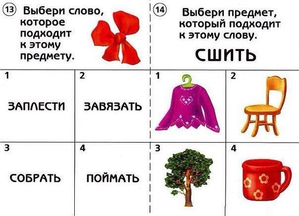 Фото №456252811 со страницы Валентины Жигулиной