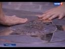 """Учитель учителей"""" новое имя на Проспекте звезд"""" в Ростове"""