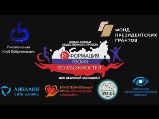 Инклюзивная танцевальная студия Recovery города Ижевск ♻