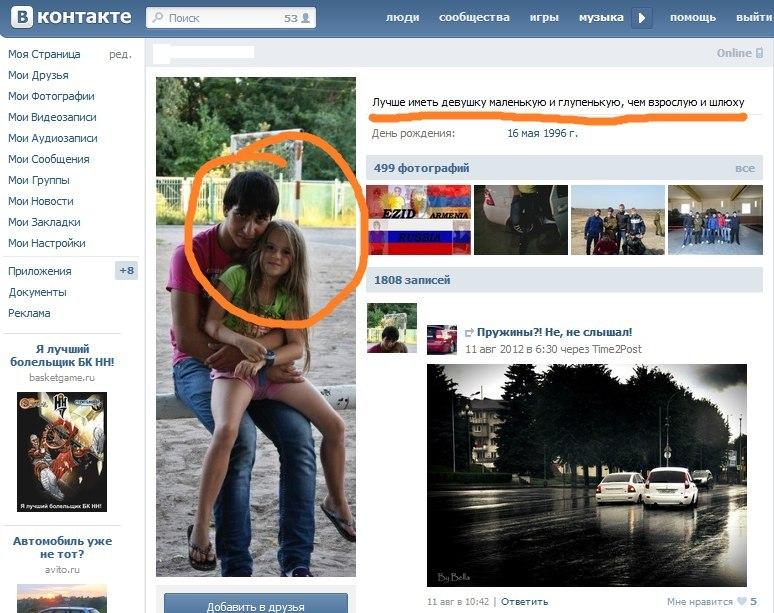porno-zapisi-vkontakte