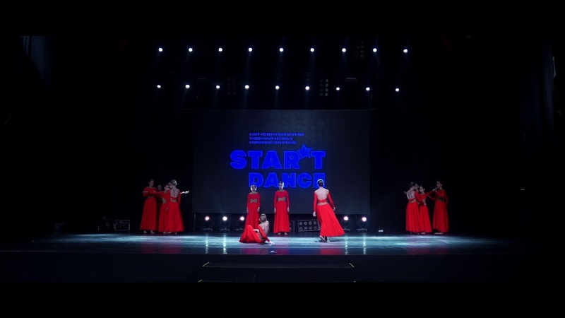 STAR'TDANCEFEST\VOL13\1'ST PLACE\Best dance perfomance beginners kids\Проект Диалог