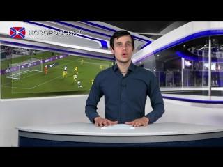 Новости спорта 4 мая 2018 года