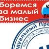 Online БИЗНЕС-КЛУБ (предприниматели Пензы)