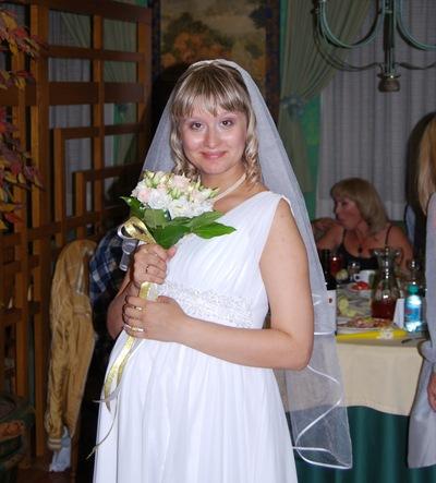 Анна Цебуляк, 5 июня 1989, Пермь, id39464193