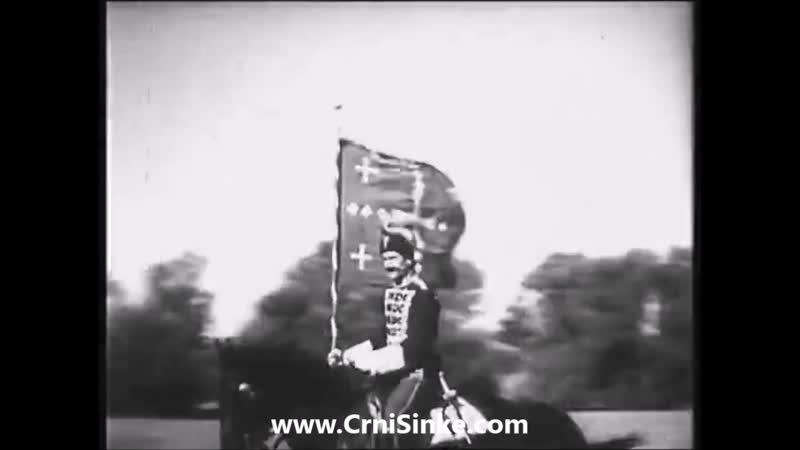 БОЈ НА КОСОВУ - ('Прослава 550. годишњице Косовска битке' - филм из 1939.) Сербия Србија Serbia Косово СербияМузыка
