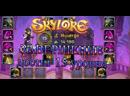 Skylore Достиг максимального уровня открытый тест
