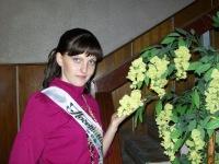 Марина Дончило, 6 сентября 1983, Новосибирск, id49909843