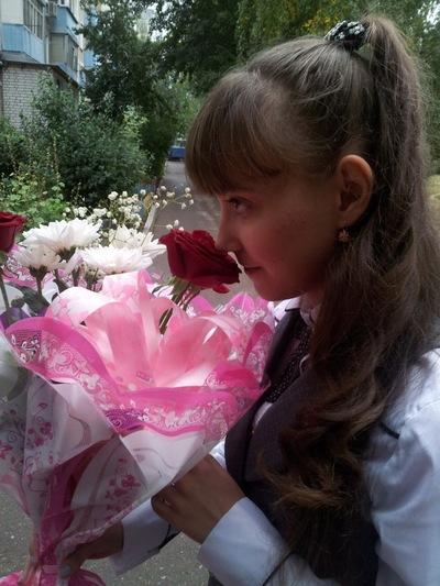 Эвелина Шакирова, 11 декабря 1999, Казань, id67902366