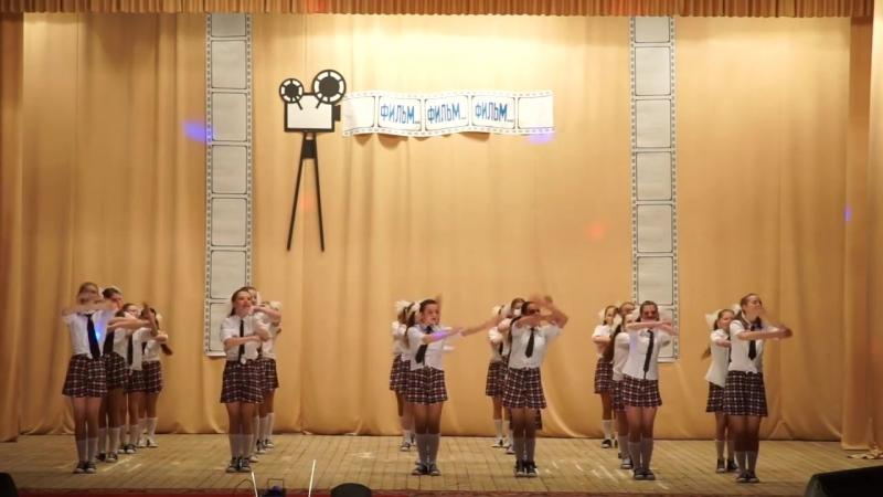 Танец Школьники