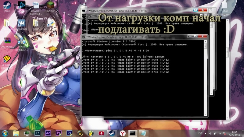 DDOS Сайтов через консоль cmd    Шалим в консоли