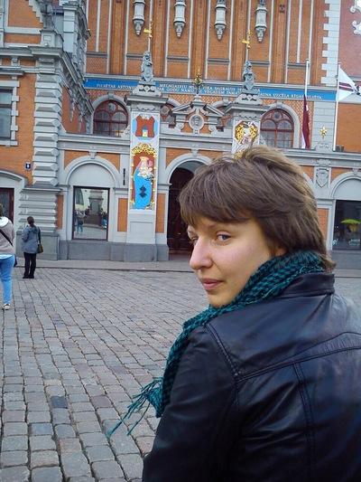 Дарья Марко