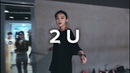 2 U Pink Slip ft Anthony Pavel Yoojung Lee Choreography