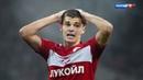 Быть в игре Документальный фильм о сборной России по футболу