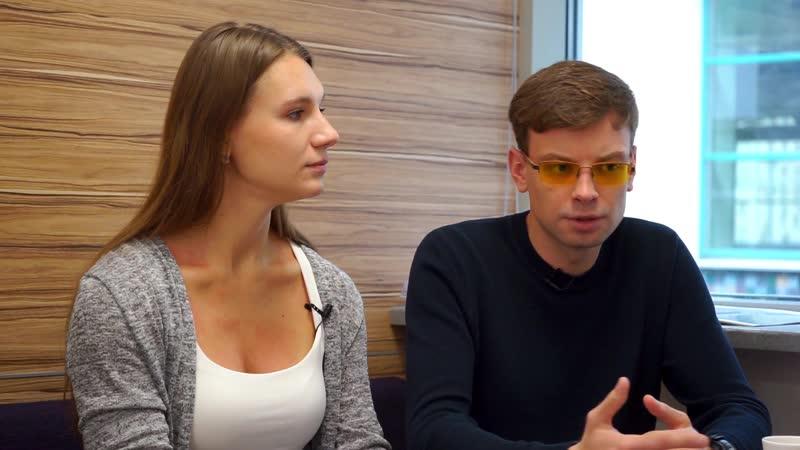 Отзыв о Trade-In. Яна и Александр