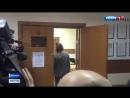 Вести-Москва • Суд вернулся к делу Юлии Началовой