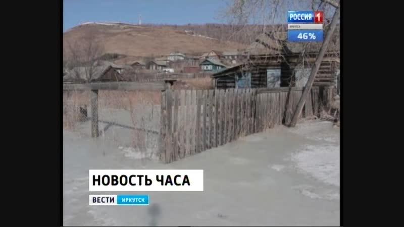 В Култуке Слюдянского района дорожники спасают от подтопления мост на федеральной трассе
