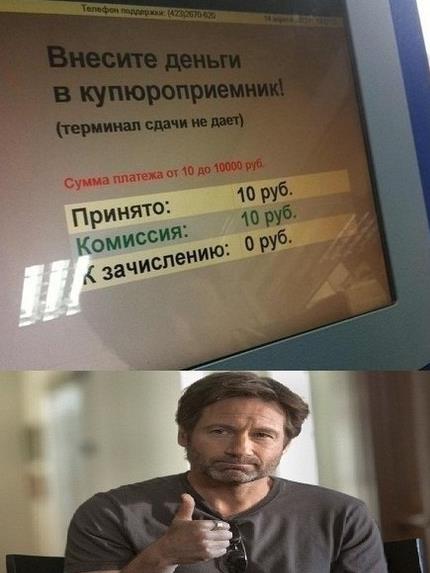 Суровый Российский бизнес.