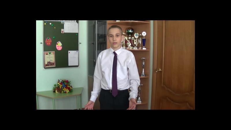 Пикунов Артемий, 14 лет_Читаем Тургенева