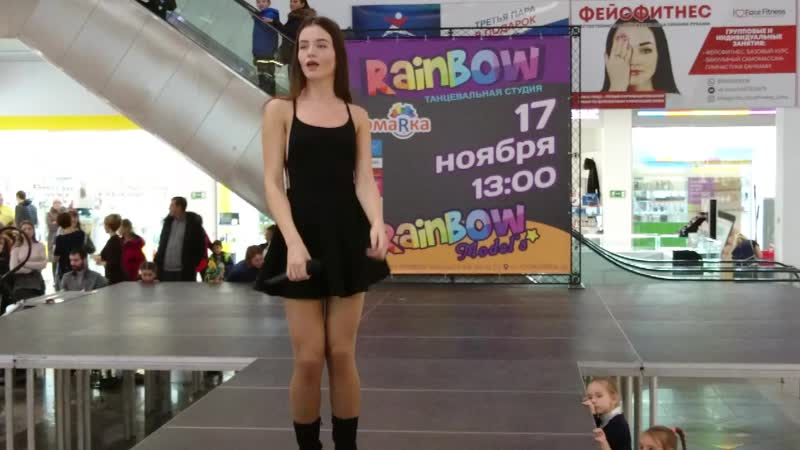 Соня Справцева Fashion girl. 17.11.2018. Ухта. Показ от Школы моделей Rainbow Model's и танцевальной студии Rainbow.