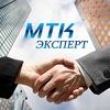 МТК Эксперт - безопасность вашего бизнеса