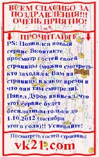 Евгений Котенко, 7 октября 1990, Архангельск, id17486148