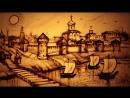 Песочная анимация Димитрий Донской от Ксении Симоновой - Awesome sand art Prince Dimitry(2017)
