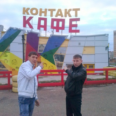 Евгений Филатов, 6 апреля , Уфа, id150318597