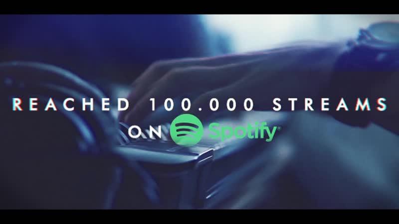 100.000 прослушиваний на Spotify! \m/