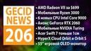 GECID News 206 ➜ Первый взгляд на AMD Ryzen 3000 ▪ Анонс AMD Radeon VII и NVIDIA GeForce RTX 2060