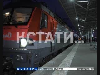 Теперь мы связаны - Великий и Нижний Новгород связал железнодорожный маршрут