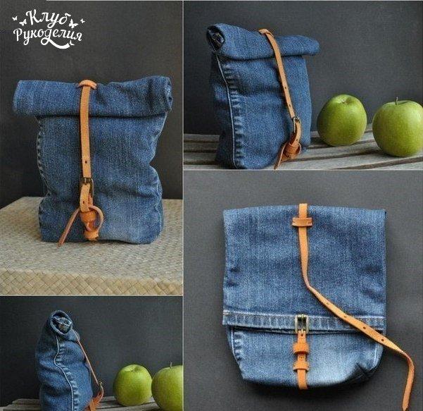 Как сделать сумку из старых джинсов (2 фото) - картинка