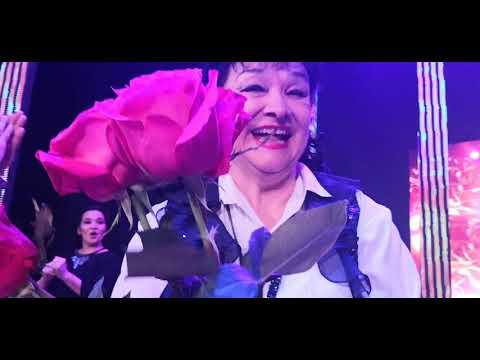 Поздравление от коллег Юбилейный концерт Назифы Кадыровой