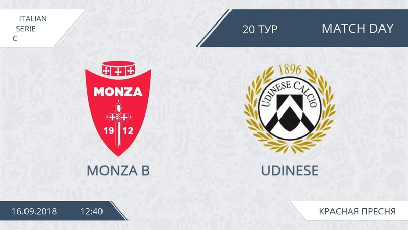 AFL18. Italy. Serie C. Day 20. Monza B - Udinese.