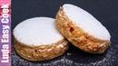 Королева Итальянской выпечки! Неаполитанское пирожное с заварным кремом очень нежное и вкусное