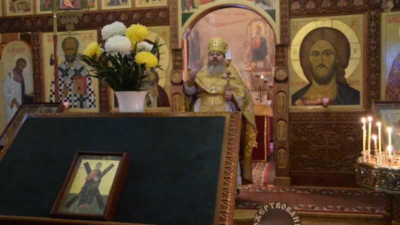 Проповедь отца Никиты в день памяти святого апостола Андрея Первозванного 12 декабря 2018г
