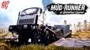 ЛуАЗ тащит ◈ Spintires: MudRunner[ 2]