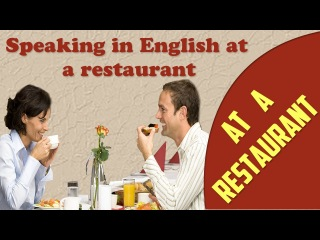 At a restaurant - Speaking in English at a restaurant - Learn to speak English fluently