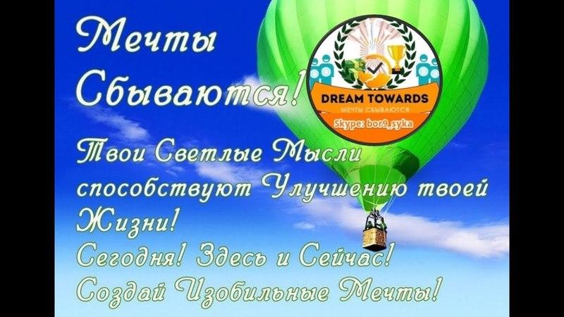Профессиональное обучение быстрому построению сетей (консультация) Михаил Демчук » Freewka.com - Смотреть онлайн в хорощем качестве