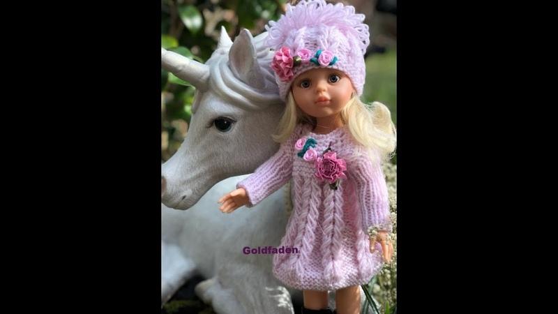 Goldfaden Мастер класс Платье для кукол Paola Reina 1 вязание
