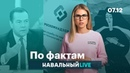 🔥 Снижение бедности на 200. Убийства чести. Блокировка проекта Навального