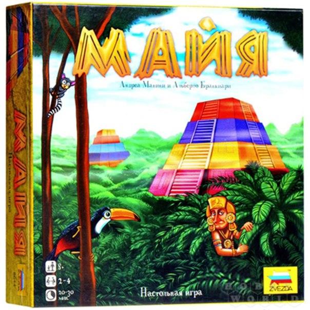 Майя Maya