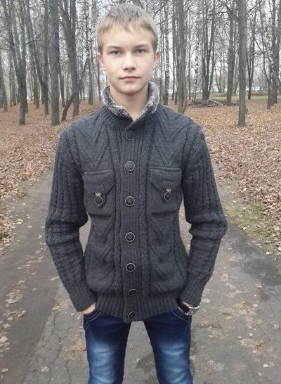Максим Романенко, 16 февраля 1999, Бобруйск, id181480276