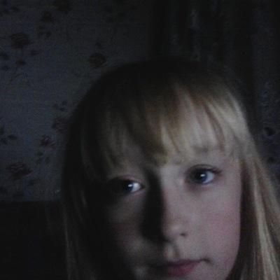 Карина Сафонова, 7 октября 1997, Пермь, id225417751