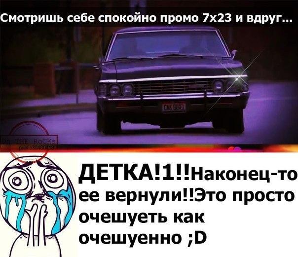 http://cs411228.userapi.com/v411228178/1b8c/obqqGPrHDGQ.jpg