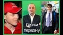 10 лет без Черепанова. Держи передачу с Алексеем Шевченко