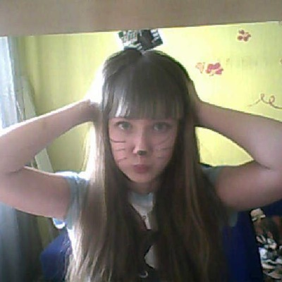 Анастасия Лысенко, 1 сентября , Запорожье, id143656349