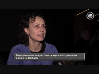 Чичерина: жителям Донбасса желаю, чтобы скорее закончилась война, и пришел мир.